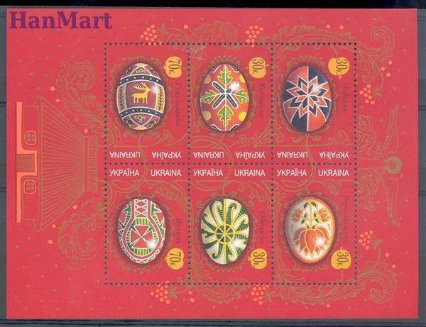 Ukraine 2000 Mi bl 23 MNH