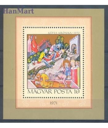 Węgry 1971 Mi bl 85 Czyste **