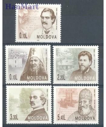 Mołdawia 1996 Mi 213-217 Czyste **