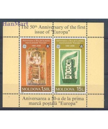 Mołdawia 2005 Mi bl 33 Czyste **