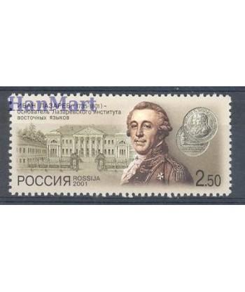 Rosja 2001 Mi 942 Czyste **