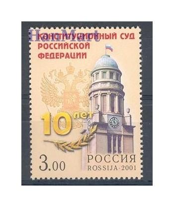 Rosja 2001 Mi 946 Czyste **