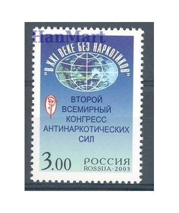 Rosja 2003 Mi 1091 Czyste **