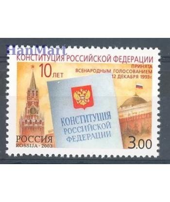 Rosja 2003 Mi 1126 Czyste **