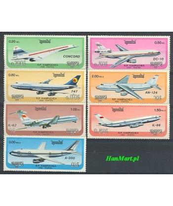 Kambodża 1986 Mi 813-819 Czyste **