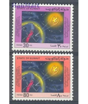 Kuwejt 1984 Mi 1063-1064 Czyste **