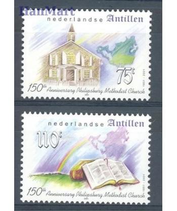 Antyle Holenderskie 2001 Mi 1121-1122 Czyste **