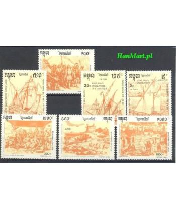Kambodża 1991 Mi 1245-1251 Czyste **