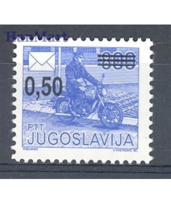 Jugosławia 1990 Mi  Czyste **