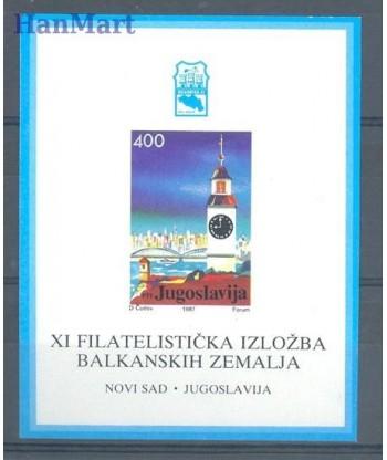 Jugosławia 1987 Mi bl 30 Czyste **