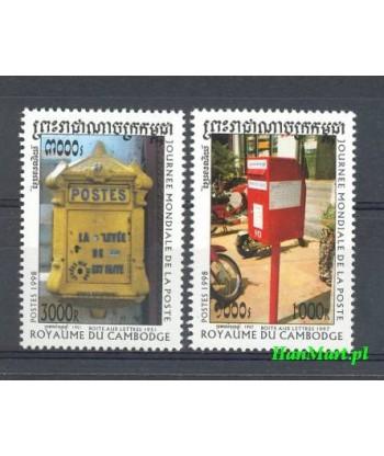 Kambodża 1998 Mi 1866-1867 Czyste **
