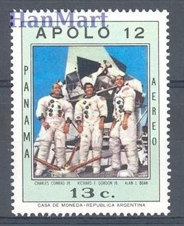 Panama 1971 Mi 1201 MNH