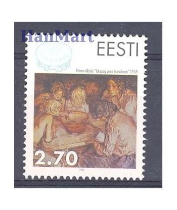 Estonia 1995 Mi 247 Czyste **