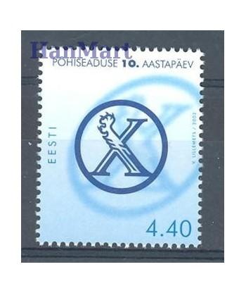 Estonia 2002 Mi 438 Czyste **