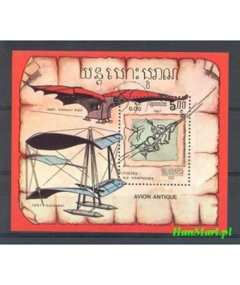 Kambodża 1987 Mi bl 154 Czyste **