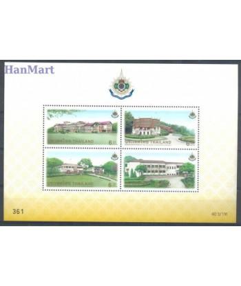 Tajlandia 1999 Mi bl 121 Czyste **