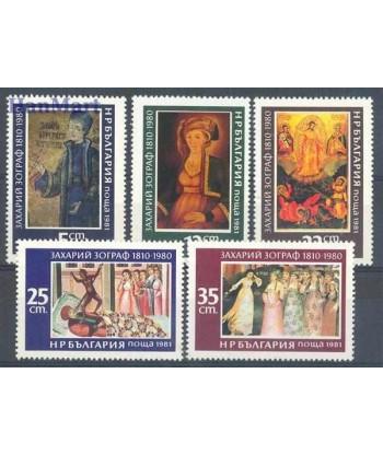 Bułgaria 1981 Mi 2976-2980 Czyste **