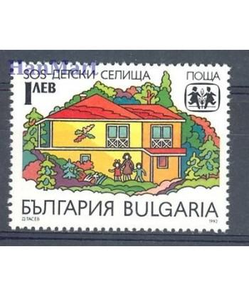 Bułgaria 1992 Mi 3985 Czyste **