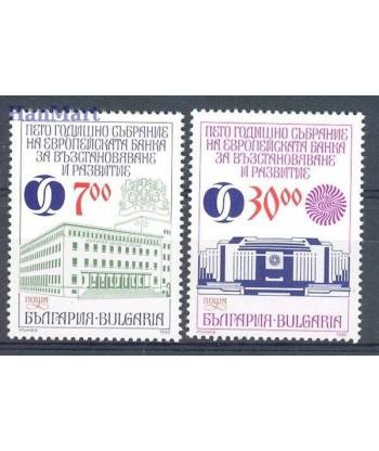 Bułgaria 1996 Mi 4206-4207 Czyste **