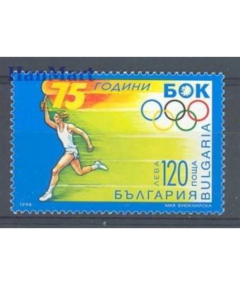 Bułgaria 1998 Mi 4330 Czyste **