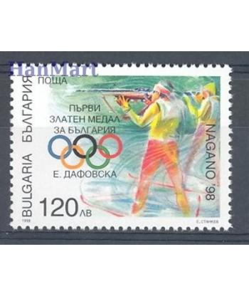 Bułgaria 1998 Mi 4334 Czyste **