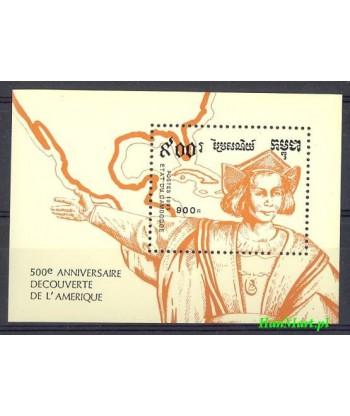 Kambodża 1991 Mi bl 185 Czyste **