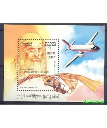 Kambodża 1992 Mi bl 190 Czyste **