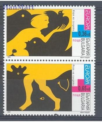 Bułgaria 2003 Mi 4593-4594 Czyste **