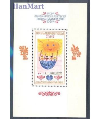 Bułgaria 1982 Mi bl 125 Czyste **