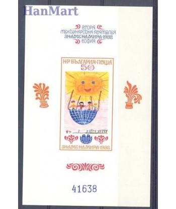 Bułgaria 1982 Mi  Czyste **