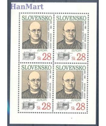 Słowacja 1994 Mi ark 191 Czyste **