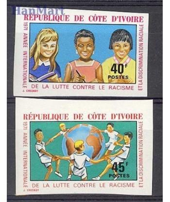 Wybrzeże Kości Słoniowej 1971 Mi  Czyste **