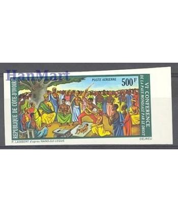 Wybrzeże Kości Słoniowej 1973 Mi  Czyste **