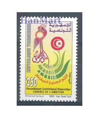 Tunezja 2003 Mi 1562 Czyste **