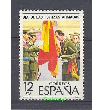 Spain 1981 Mi 2500 MNH