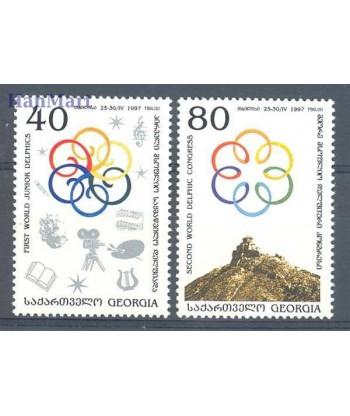 Gruzja 1997 Mi 257-258 Czyste **