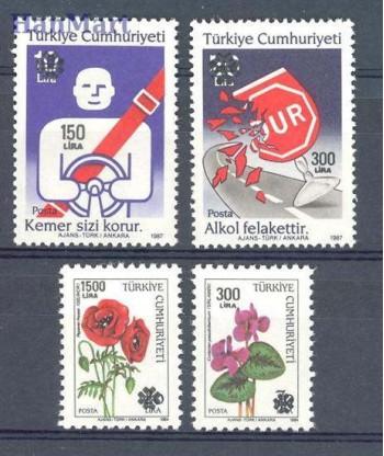 Turcja 1990 Mi 2894-2897 Czyste **