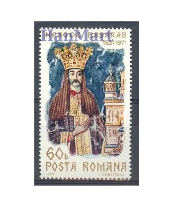 Rumunia 1971 Mi 2978 Czyste **