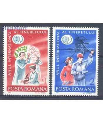 Rumunia 1985 Mi 4130-4131 Czyste **