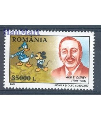 Rumunia 2001 Mi 5565 Czyste **