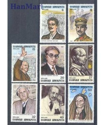 Grecja 1983 Mi 1520-1527 Czyste **