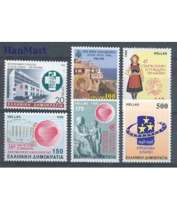 Grecja 1998 Mi 1972-1977 Czyste **