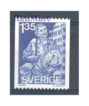 Szwecja 1982 Mi 1185 Czyste **