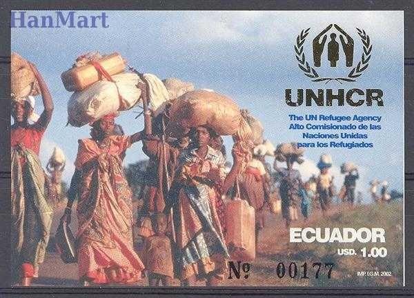 Ecuador 2002 Mi bl 167 MNH