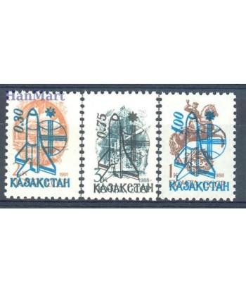 Kazachstan 1992 Mi 8-10 Czyste **