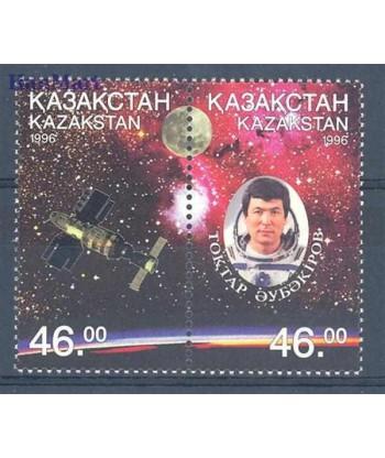 Kazachstan 1996 Mi 134-135 Czyste **