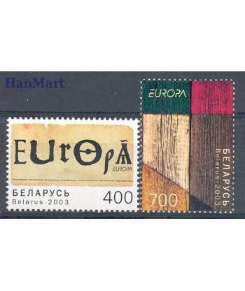 Białoruś 2003 Mi 488-489 Czyste **