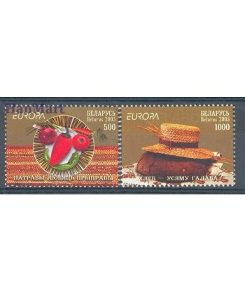 Białoruś 2005 Mi 593-594 Czyste **