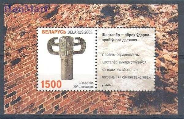Belarus 2003 Mi bl 35 MNH