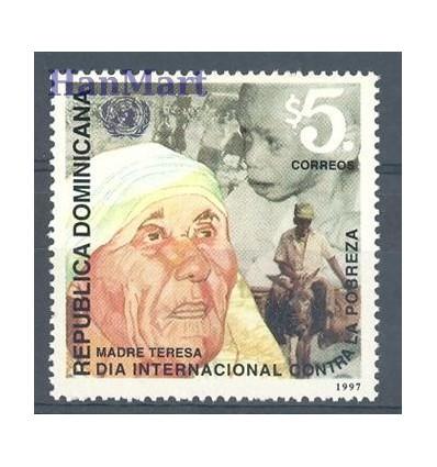 Dominican Republic 1997 Mi 1861 MNH